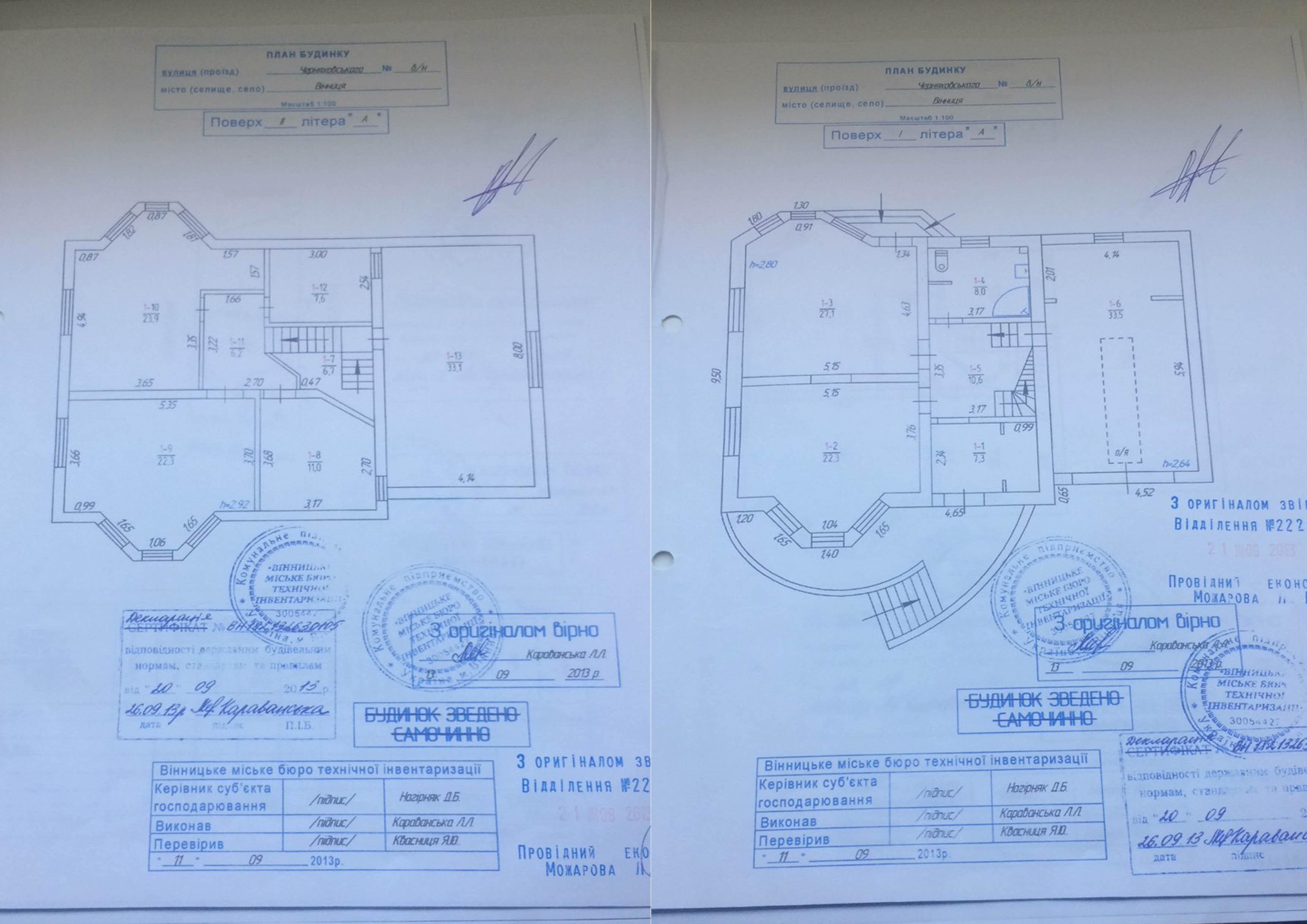 план дома продажа 067 670 39 44
