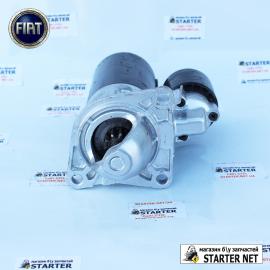 Стартер FIAT BRAVO 1.2 , 1.4 , 1.6 , 1.9 , 2.0