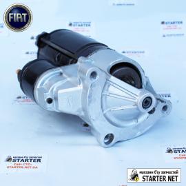 Стартер Фиат Скудо (FIAT SCUDO) 1.6 , 1.9 , 2,0